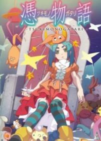 Tsukimonogatari (DVD)