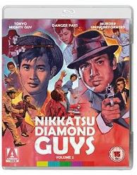Nikkatsu Diamond Guys Vol.2 (Blu-ray)
