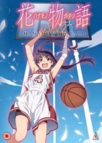 Hanamonogatari (DVD)
