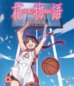 Hanamonogatari (Blu-ray)