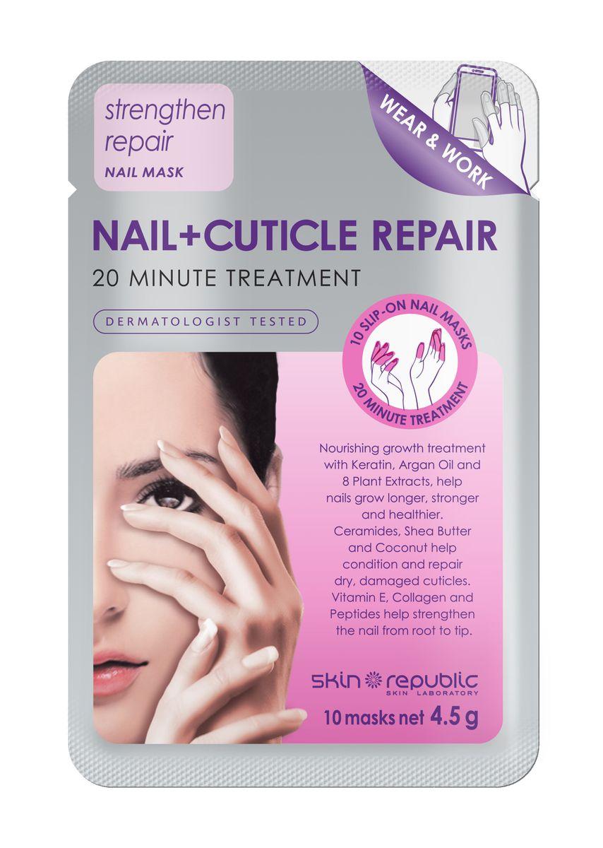 Skin Republic Nail And Cuticle Repair - 4.5g | Buy Online in South ...