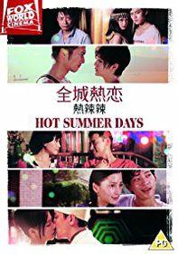 Hot Summer Days (DVD)