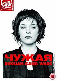 Russian Gang Wars (DVD)