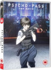 Psycho-pass: The Movie (DVD)