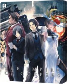Project Itoh - Empire of Corpses (DVD)