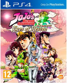 Jojo's Bizarre Adventures: Eyes Of Heaven (PS4)