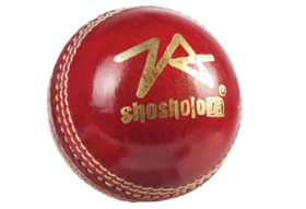 Shosholoza Leather Ball - Red (Size: 135gm)
