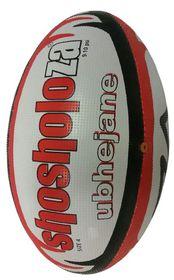Shosholoza Ubhejane Match Rugby Ball - Red (Size: 4)