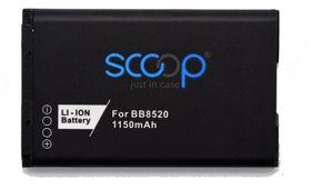 Scoop Battery For Blackberry 8520 & 9300 (C-S2)