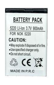Scoop Battery For Nokia 5220 SBLI (Bl-5CT)