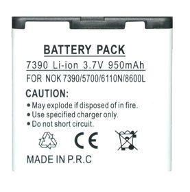 Scoop Battery For Nokia 6110 Navigator SBLI (BP-5m)