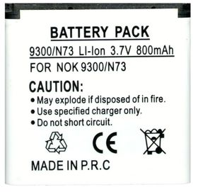 Scoop Battery For Nokia N73 & 9300 (BP-6M)