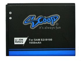 Scoop Battery For Samsung Galaxy S2