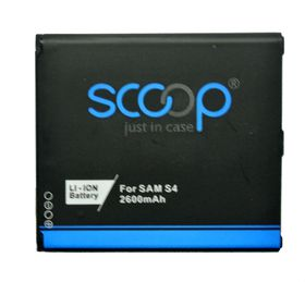 Scoop Battery For Samsung Galaxy S4 & S4 Active