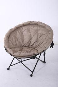 Bushtec - Moon Chair