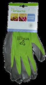 Efekto - Green Nitrile Gloves - Medium
