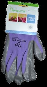 Efekto - Purple Nitrile Gloves - Small