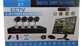 ET CCTV H.264 Video Secuirity Kit 900TVL