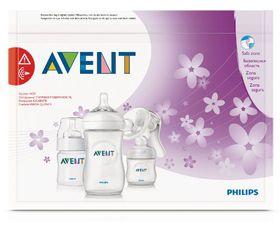 Avent - Microwave Steriliser Bags