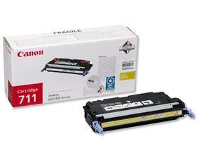 Canon 711 Cyan Cartridge (Lbp5360)