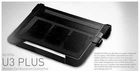 Coolermaster Notepal U3 Plus; Universal Notebook Stand - Blk