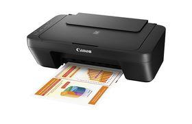 Canon PIXMA MG2545S A4 3in1 Multifunction Inkjet Printer