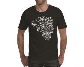 OTC Shop My God's Not Dead Men's T-Shirt - Black