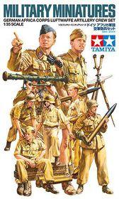 1:35 German Africa Corps Luftwaffe Artillery Crew  model kit