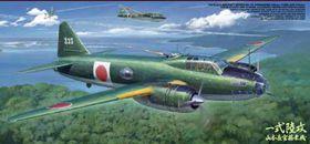 1:48 G4M1 Yamamoto w/17 Figures model kit