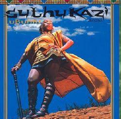 Suthukazi Arosi - Ubuntu (Digitally Remastered) (CD)