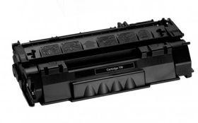 Canon Compatible 708 Laser Toner Cartridge - Black