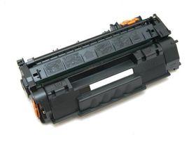 Canon Compatible 715 Laser Toner Cartridge - Black