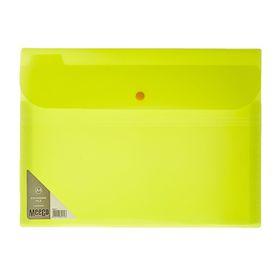 Meeco 6 Division Economy Expanding File - Yellow