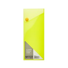 Meeco Sliding Pencil Case - Yellow