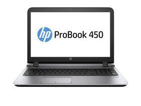 "HP 450 G3 Intel Core i5-6200U 15.6"" - Silver"