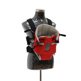 Chelino - Snuggly Carrier - Red/Light Grey