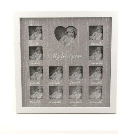 Pamper Hamper Baby First Year Wooden Photo Frame Grey