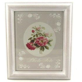 Pamper Hamper - Embossed Single Photo Frame - Beige