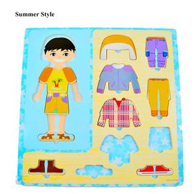 Wooden Boy Clothes Puzzle