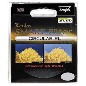 Kenko 67mm Smart Circular Polarizing Filter