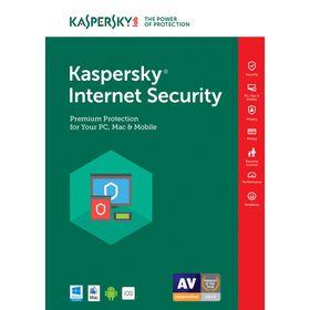 Kaspersky Internet Security 2017 - 1 Year / 2 User