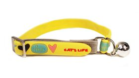 Cat's Life - Non Toxic PVC Little Hearts - Small - Yellow