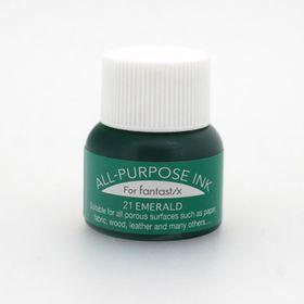 Tsukineko All-Purpose Ink - Emerald