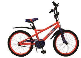 Boy's Stitch BMX Bike