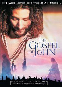 Bible - Gospel Of John (DVD)