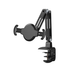 "Aavara APC210 10"" Tablet Arm"