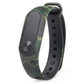 Mi Band 2 - Replacement Strap  - Camo Green