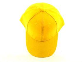 B509-Yellow Cap