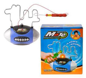 Bulk Pack 3 X Heartbeat Man Skill Game 20cm Battery Operated