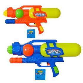Bulk Pack 2 X Jumbo Water Gun 46 x 23 x 9 cm